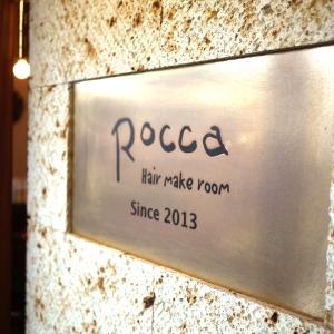 以前の記事: Rocca今のオススメ〜スパ編