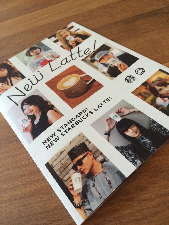New Latte!! New遊びカラー!!