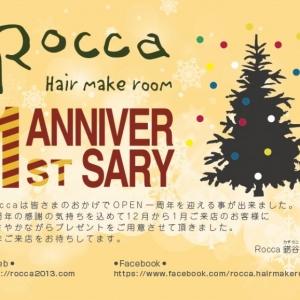 以前の記事: Rocca今日で1年になります。