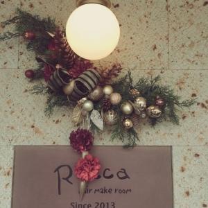 新しい記事: Rocca定休日のお知らせです