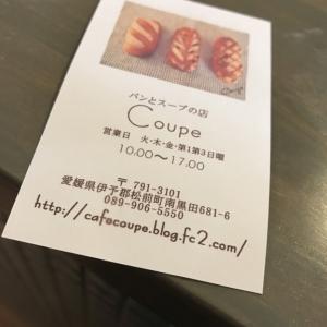 新しい記事: Rocca休日の一コマ編〜
