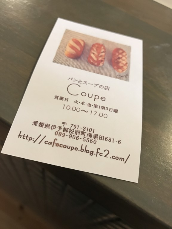 Rocca休日の一コマ編〜