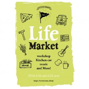 新しい記事: ライフマーケット???Life Market???