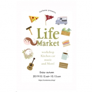 Life Market 伊予市〜Contenna