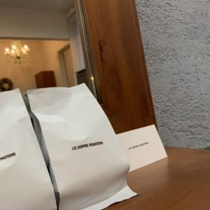 以前の記事: 最近は豆からのcoffeeで◎