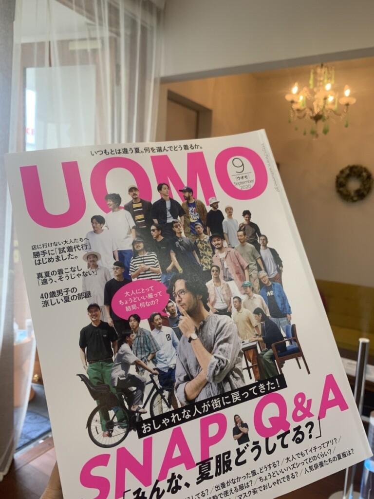 お子様カットと〜UOMO